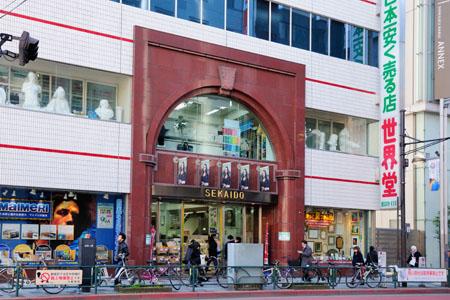 106792_16-01shinjyukugyoen